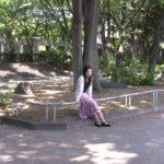 Private park -still